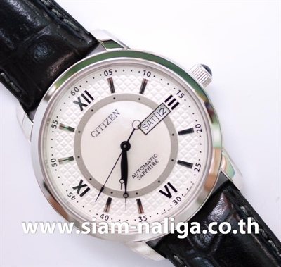 Picture of CITIZEN (NH8326-02A)