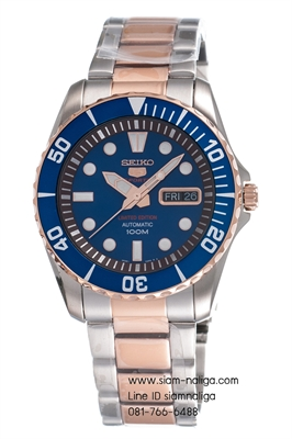 Picture of  SEIKO  Automatic SRP502 Limited edition 999 เรือน