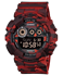 Picture of CASIO G-SHOCK  GD-120CM-4