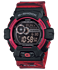 Picture of  CASIO G-SHOCK GLS-8900CM-4