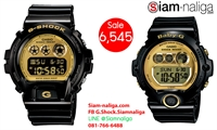Picture of G-SHOCK , BABY-G Love DW-6900CB-1 & BG-6901-1