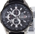 Picture of CASIO EDIFICE EFR-549L-1AV