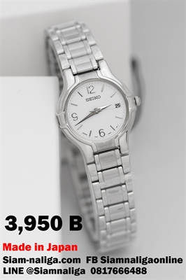 Picture of SEIKO LADY SXD475J1  Made In Japan