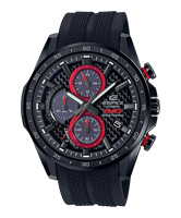 Picture of CASIO EDIFICE SOLAR EQS-900TMS-1A Limited Edition