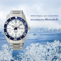 Picture of SEIKO 5 Mashu Lake Limited Edition SRPD08K