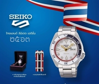 Picture of SEIKO Thailand Limited edition New 5 Sports SRPF91K