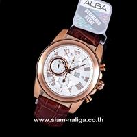 Picture of ALBA (AF8Q42X)