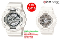 Picture of G-SHOCK , BABY-G Love  GA-110C-7 & BA-110-7A3